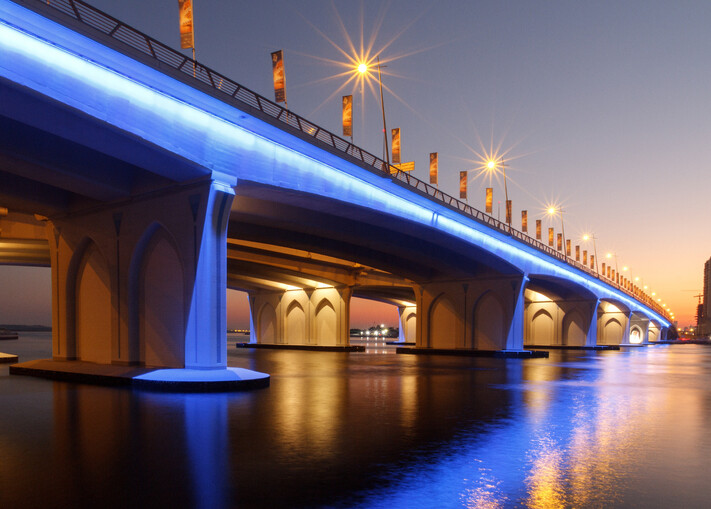 Al Garhoud Bridge